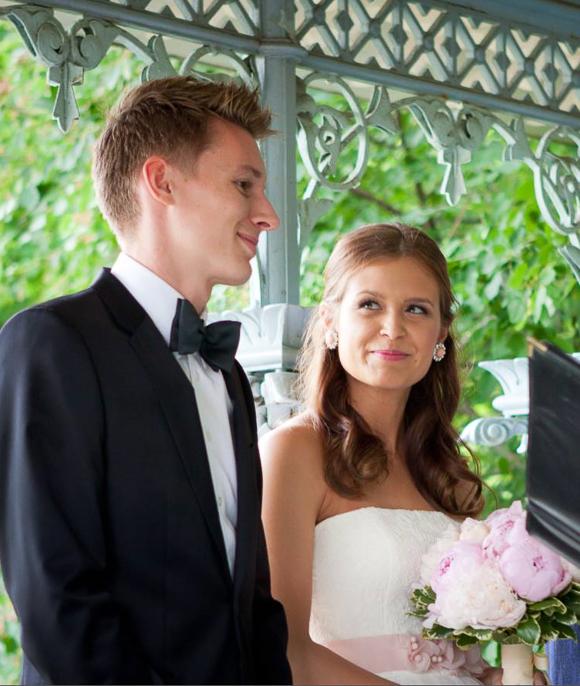 Hochzeit Ladies Pavilion Central Park