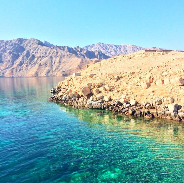Telegraph Island im Oman