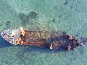 Schiffswrack Küste Aruba